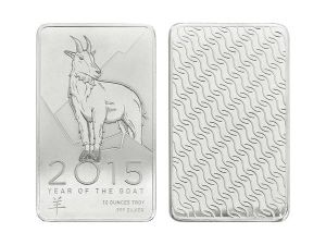 10 oz 2015 NTR Year of the Goat Silver Bar